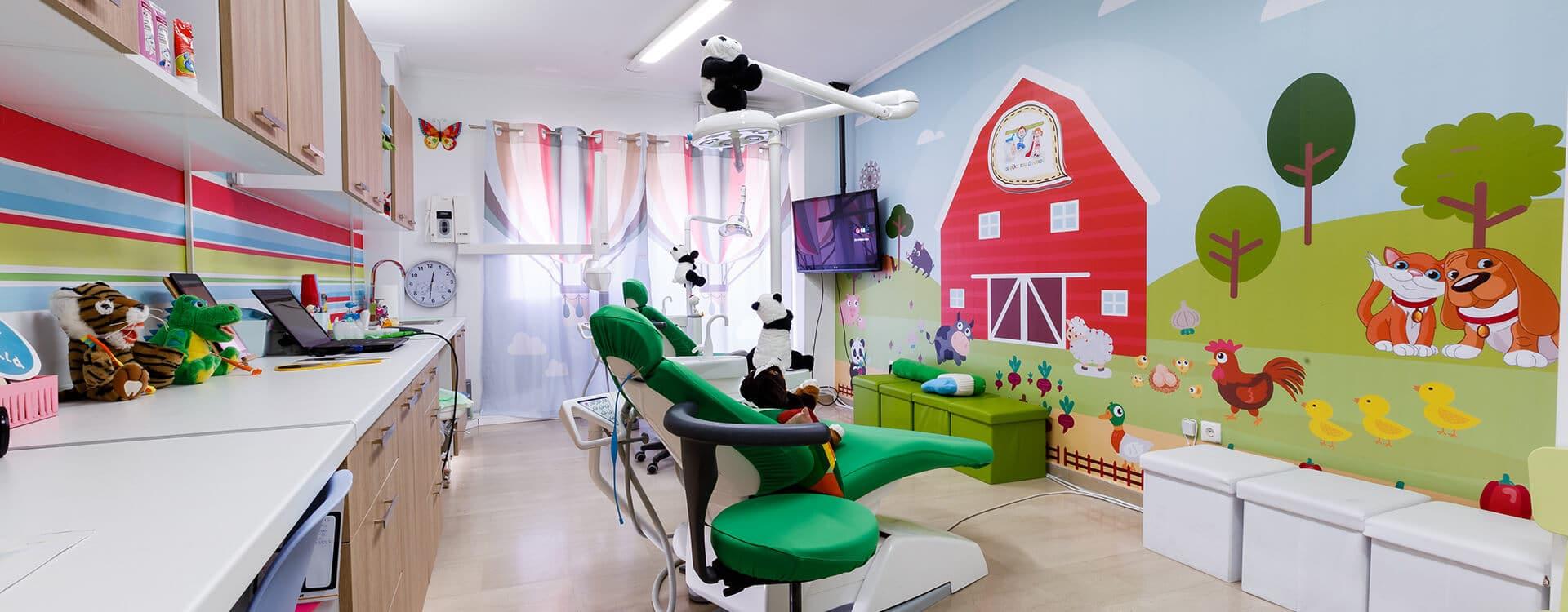 ιατρείο παιδοδοντιατρείο κλινική